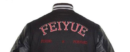 Évolution et migration du site web Feiyue