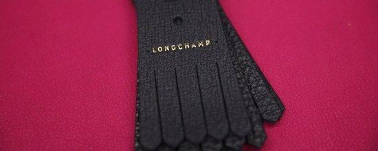 Films pour les maroquiniers Longchamp