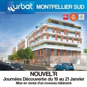 34 - MONTPELLIER : Nouvel'R - Mise en vente d'un nouveau bâtiment